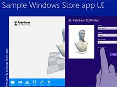 Windows 8.1 поддерживает 3D печать