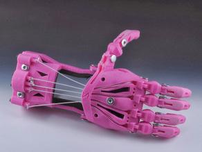 Модель руки киборга