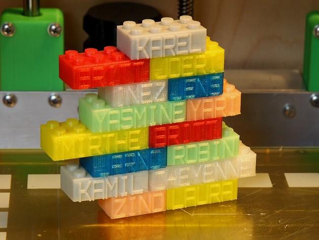 Лего блоки