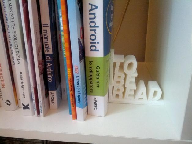 Разделитель для книг - к прочтению