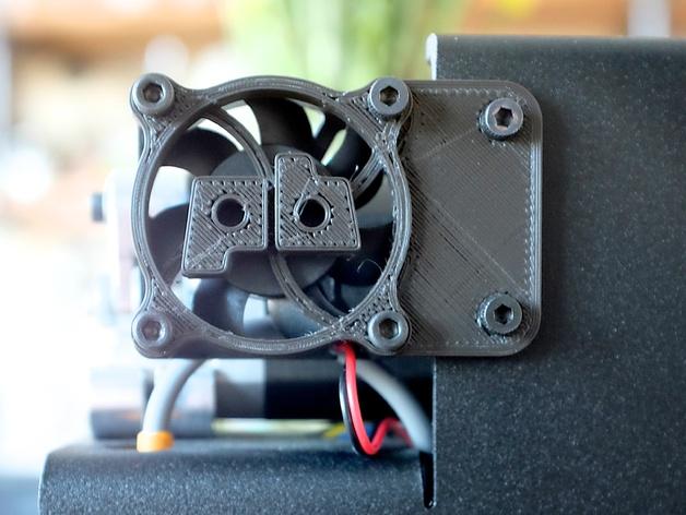 Крепления крашки вентилятора